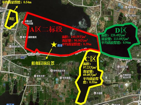 南湖水环境综合整治